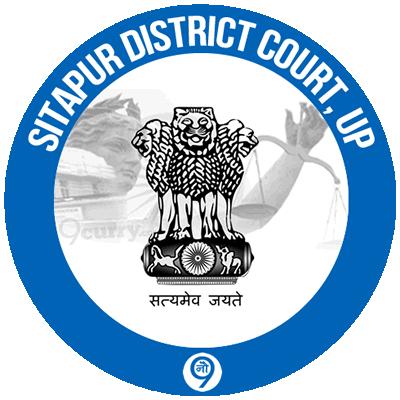 Sitapur District Court, Uttar Pradesh