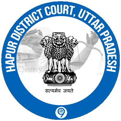 Hapur District Court, Uttar Pradesh