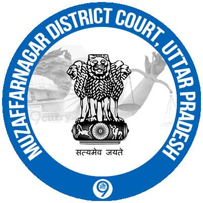 Muzaffarnagar District Court, Uttar Pradesh