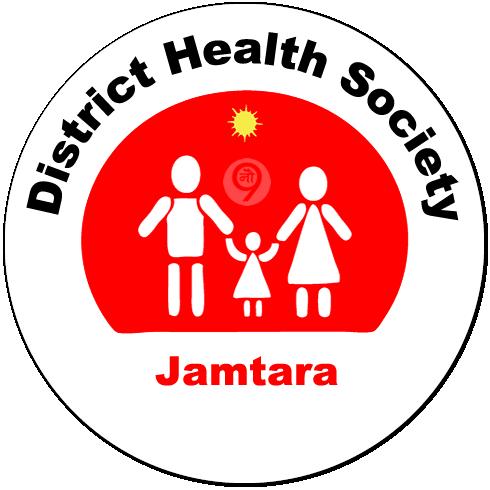 District Health Society (DHS) Jamtara, Jharkhand
