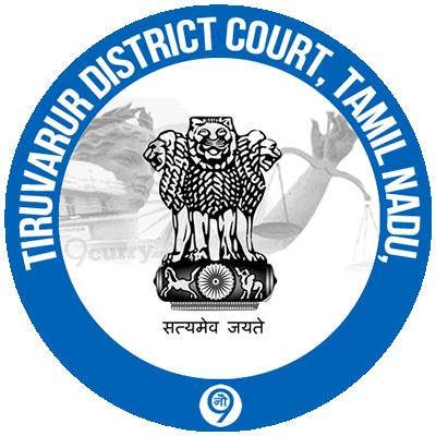 Tiruvarur District Court, Tamil Nadu