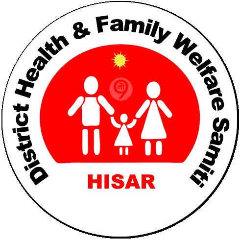 District Health And Family Welfare Samiti, Hisar (NHM)