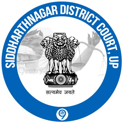 Siddharthnagar District Court, Uttar Pradesh