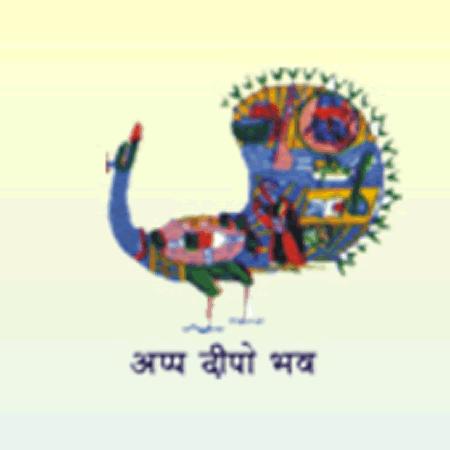 Vasanta College for Women