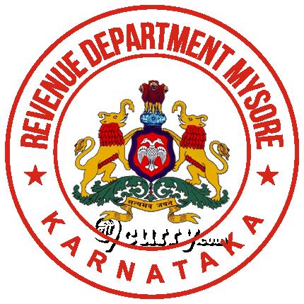Revenue Department Mysore, Karnataka