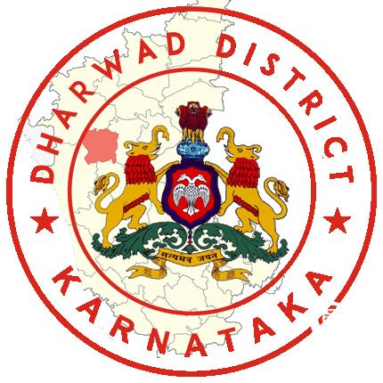 dharwad-district-karnataka Online Form Filling Jobs Sarkari on