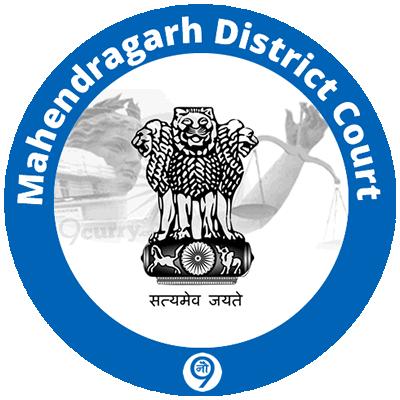Mahendragarh District Court, Haryana