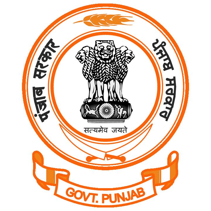 Jalandhar District Court