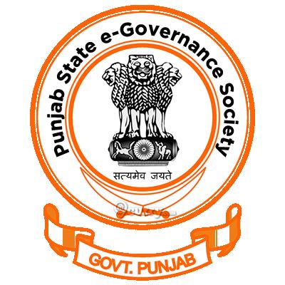 Punjab State e-Governance Society, DGR Punjab