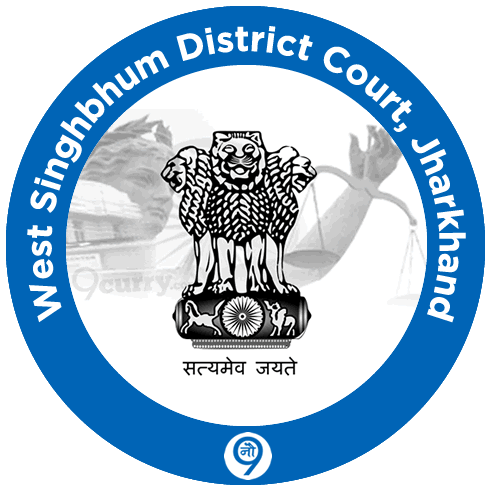 West Singhbhum District Court (Chaibasa), West Bengal