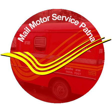 Mail Motor Service Patna, Bihar