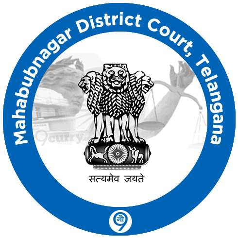 Mahboobnagar District Court, Telangana