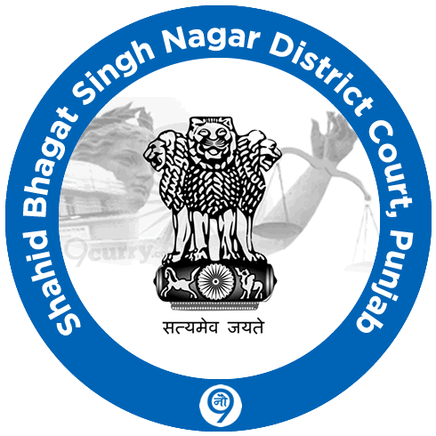 Shahid Bhagat Singh (SBS) Nagar District Court, Nawanshahr, Punjab