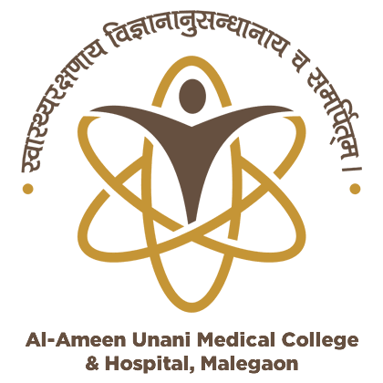 Al-Ameen Unani Medical College & Hospital, Malegaon