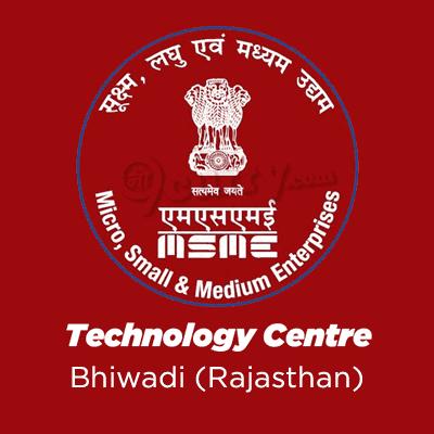 MSME Technology Centre Bhiwadi