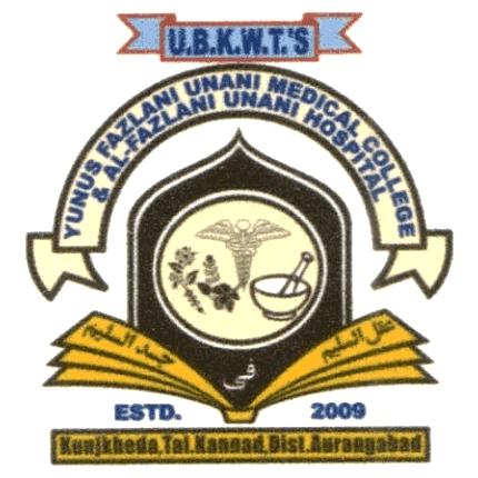 Umar Bin Khattab Welfare Trust's Yunus Fazlani Unani Medical College, Kunjkheda, Aurangabad