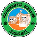 Shivamogga Revenue Department, Shimoga