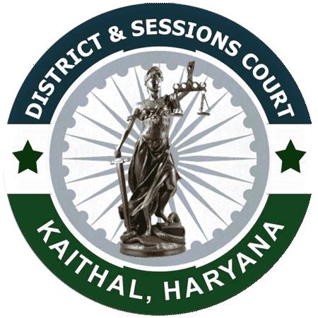 Kaithal District Court, Haryana