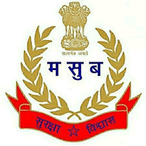 Maharashtra State Security Force (MSSC)