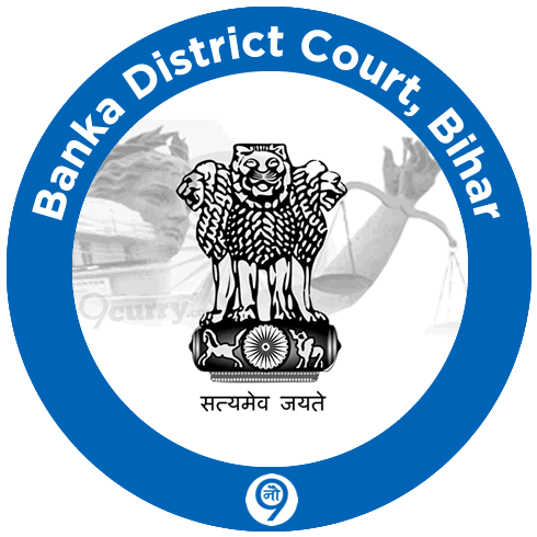 Banka District Court, Bihar