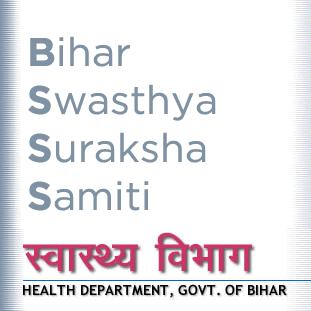 Bihar Swasthya Suraksha Samiti