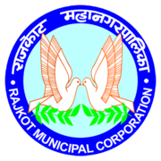 Rajkot Municipal Corporation (RMC)