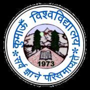 कुमाऊँ विश्वविद्यालय नैनीताल