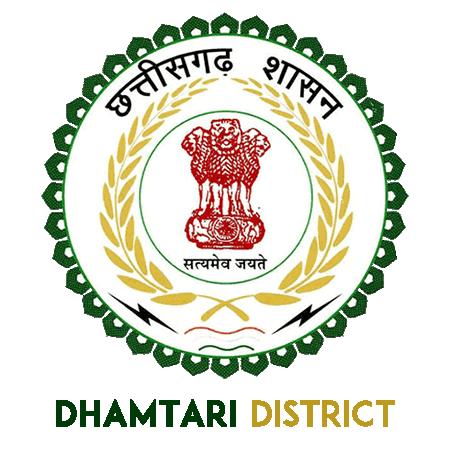 Dhamtari District, Chhattisgarh