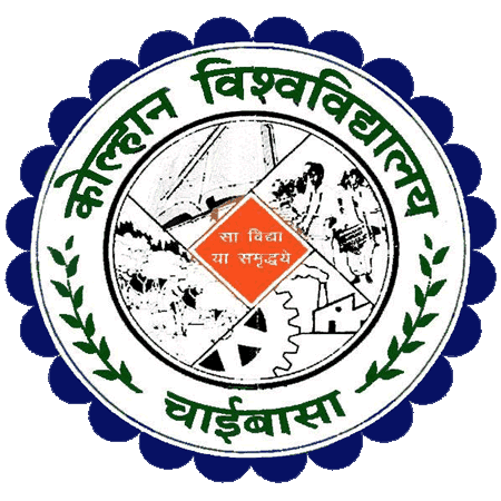 Kolhan University, Chaibasa, Jharkhand