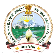 UKSSSC - Uttarakhand Subordinate Service Selection Commission