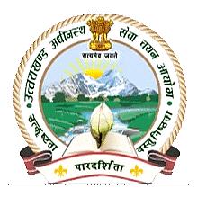 UKSSSC - Uttarakhand Subordinate Service Selection Commission