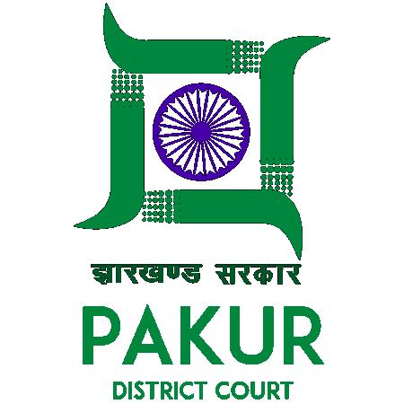 Pakur District Court, Jharkhand