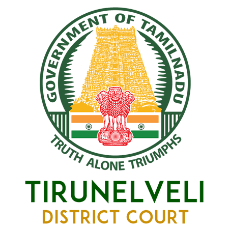 Tirunelveli District Court Recruitment 2018 @ Tamilnadu - Apply Online