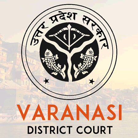 Varanasi District Court, Uttar Pradesh