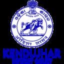 Kendujhar District Court, Odisha