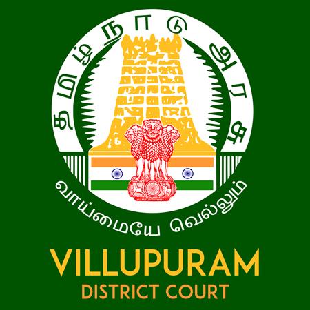 Villupuram District Court Recruitment 2019 - Apply for Job Vacancies
