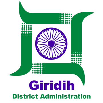 District Administration Giridih, Jharkhand