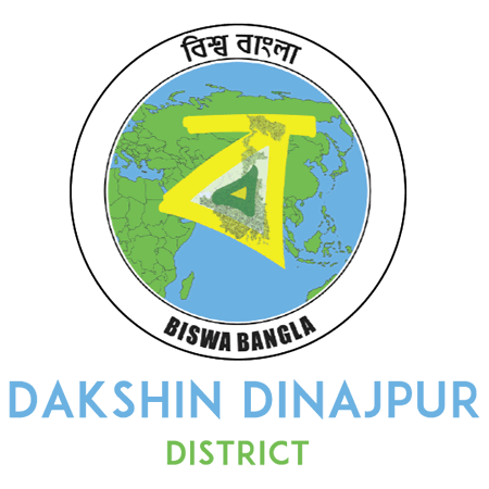 Dakshin Dinajpur District Recruitment 2019 - Apply for Job Vacancies