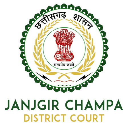 Janjgir Champa District Court, Chhattisgarh