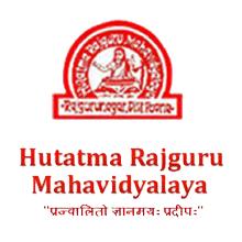 Hutatma Rajguru Mahavidyalaya - HRM Rajgurunagar