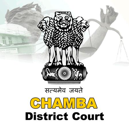 Chamba District Court, Himachal Pradesh