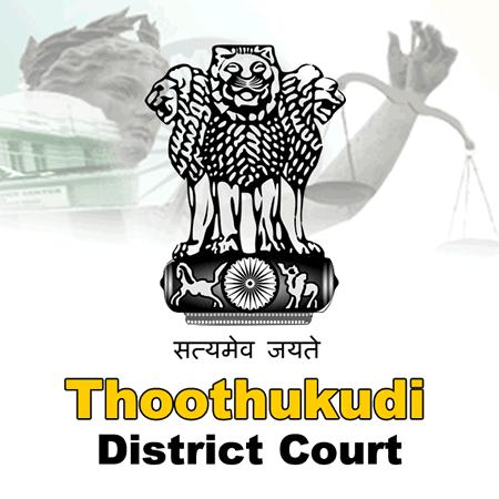 Thoothukudi District Court, Tamil Nadu