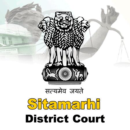 Sitamarhi District Court