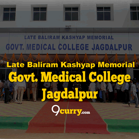Baliram Kashyap Memorial Govt. Medical College, Jagdalpur