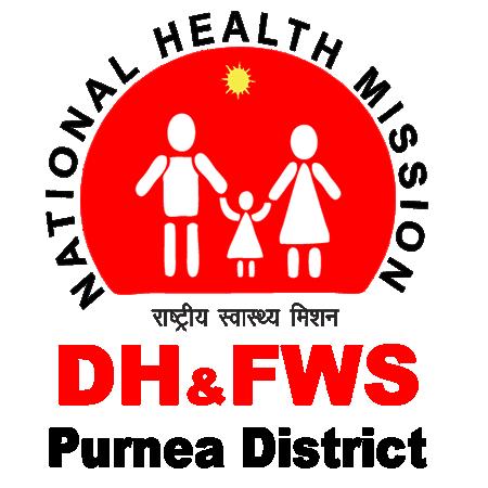 District Health Society Purnea